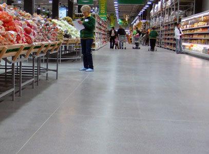 "Супермаркет ""Мегамаркет"""